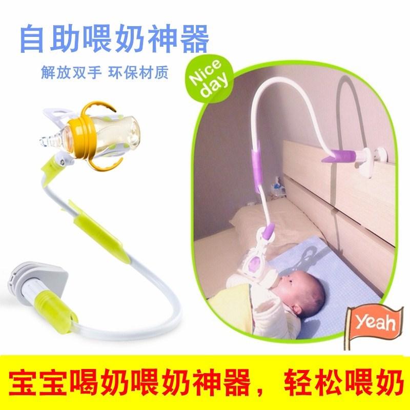 懒人功能婴儿奶瓶夹喂奶神奇哺乳神器宝宝用品杯架固定儿童外出硅