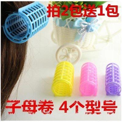 子母卷发筒家用美发卷空气刘海卷发器睡眠塑料大号内扣不伤发卷棒