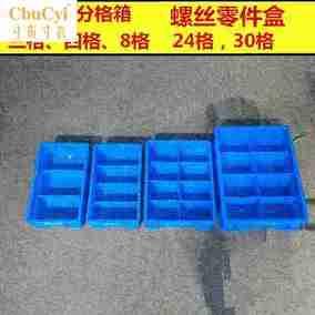 库工具物色储货架料存零物塑料车间仓收纳盒储物杂运件蓝组合转