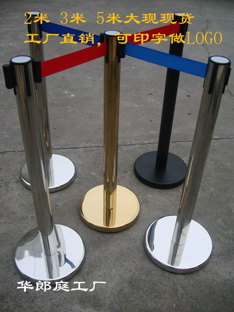1米栏杆隔离带警戒线栏杆座隔离护栏伸缩围栏 护栏2米3米5米带