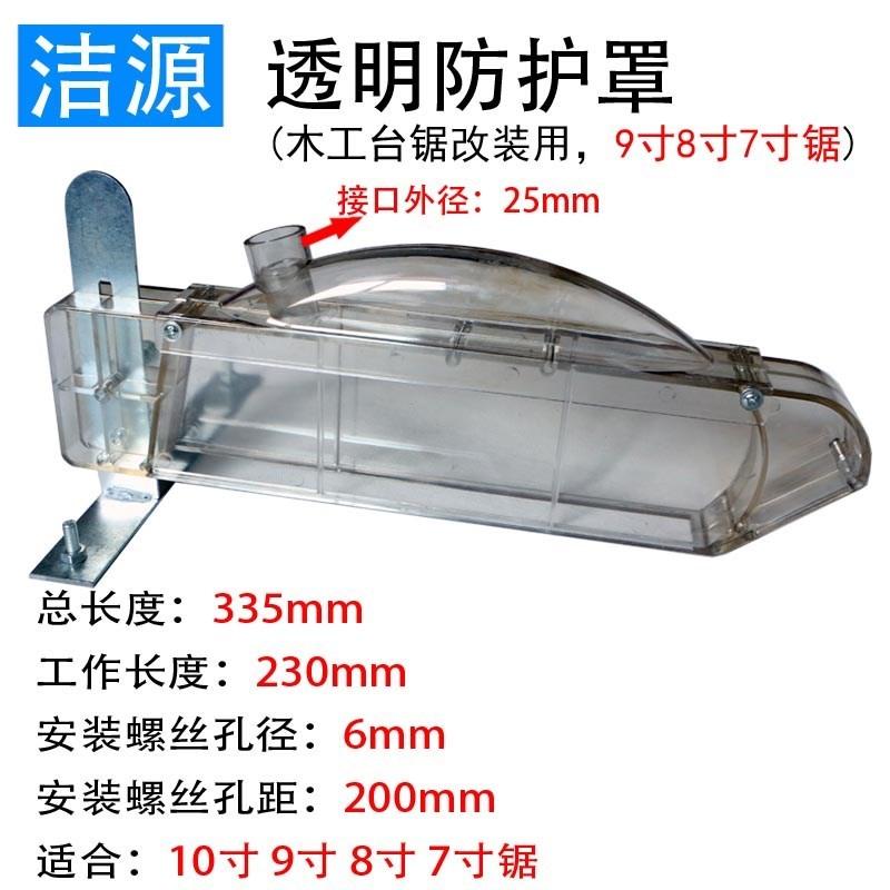 Чехлы для сумок / Накидки для техники Артикул 591962142198