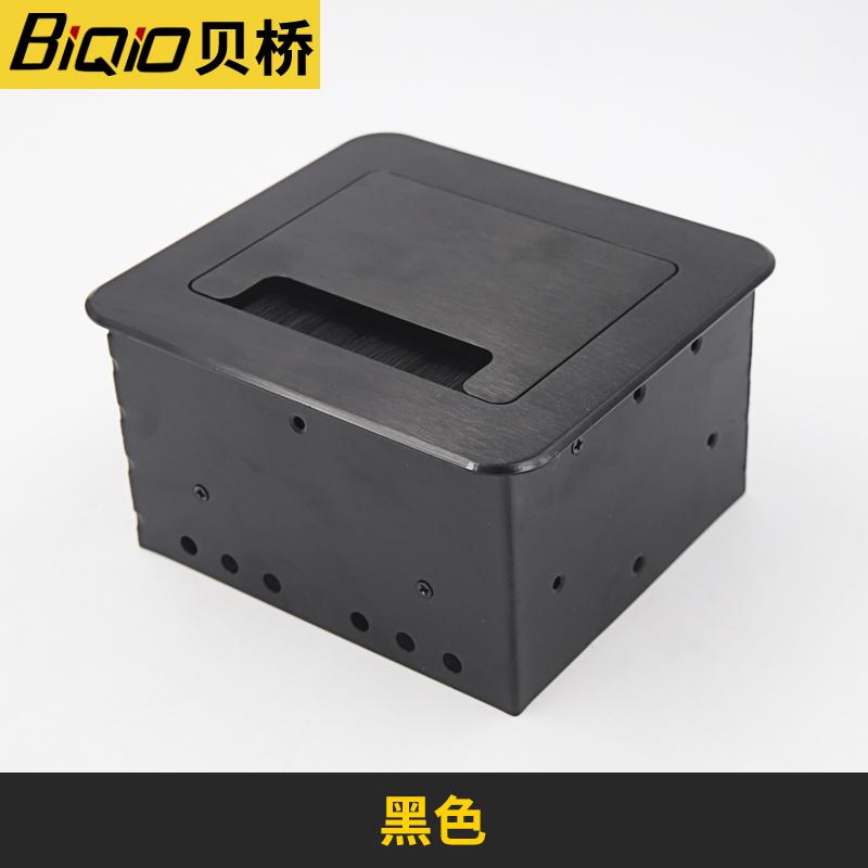 贝桥 L0205面板 vga多功能插线盒插座翻盖式带毛刷hdmi l0205多媒