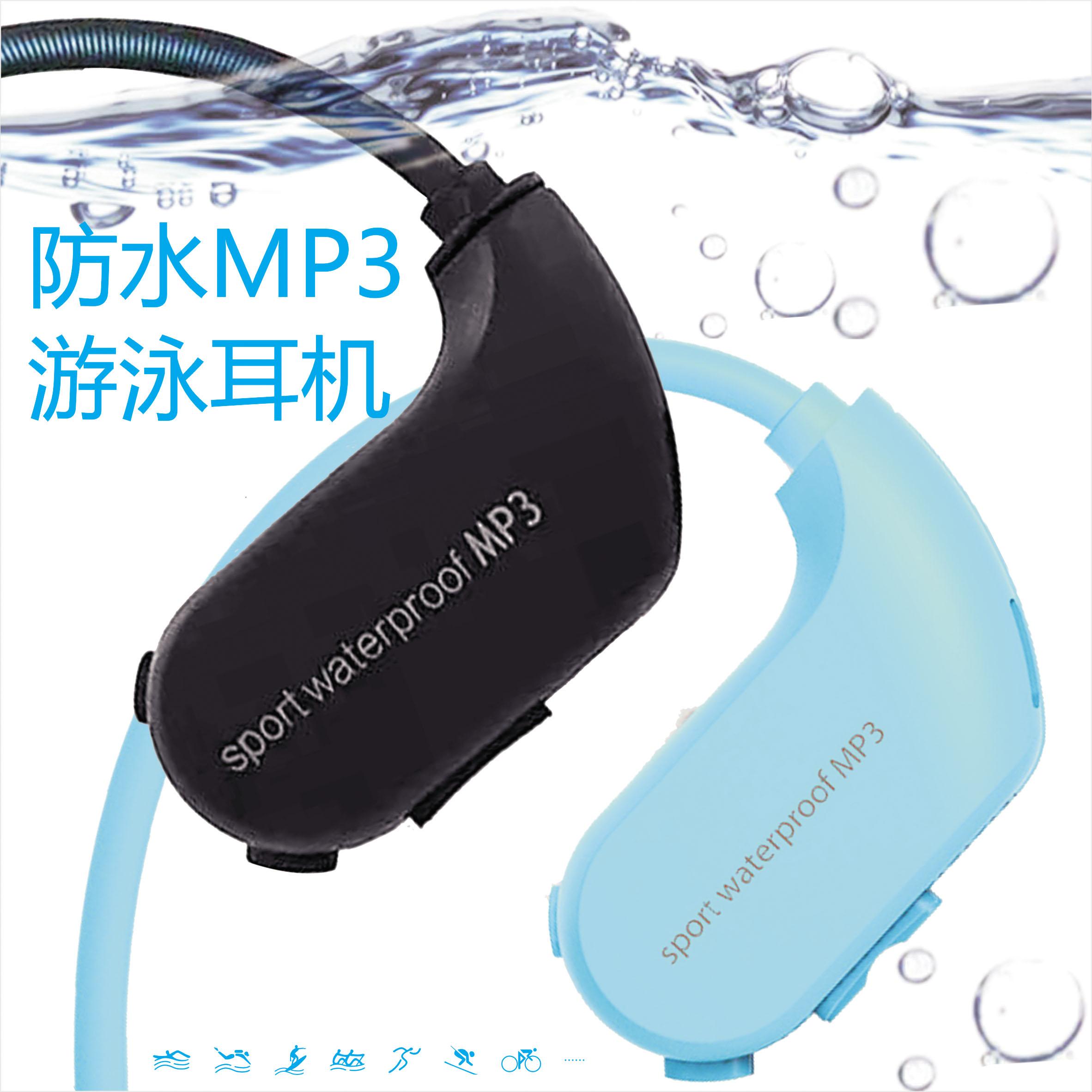 潜水防水下mp3 运动跑步防汗无线耳机听歌音乐播放器 游泳耳机