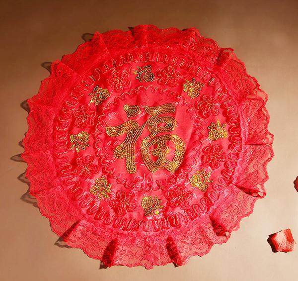 新娘跪父母福喜传统斟茶有福结婚跪垫喜子地毯地垫红色软质