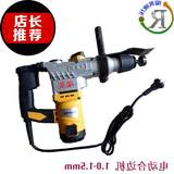 Installation Tool for Ventilation Pipe of Electric Seam-closing Hammer for Electric Seam-closing Machine
