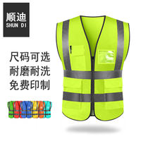 Shundi reflective vest vest safety clothing traffic riding reflective clothing jacket luminous reflective vest safety vest