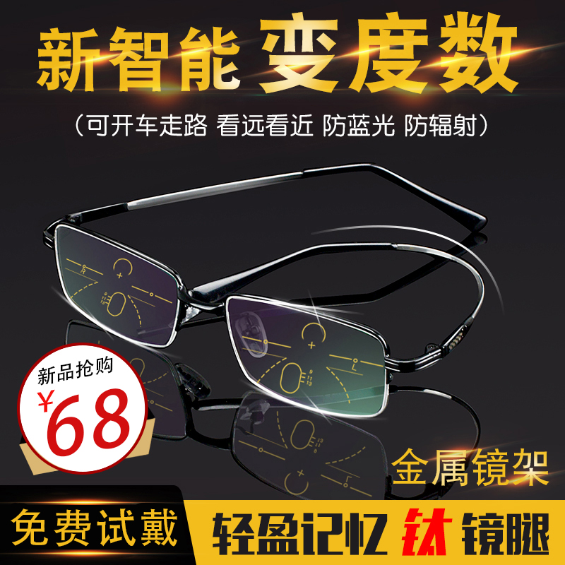 嘉御 眼镜 KN1829防蓝光眼镜