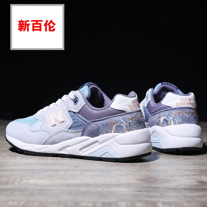 新百倫官方休閑鞋厚底女鞋正品運動鞋580櫻花系列999跑步鞋n字鞋