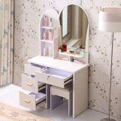 风格简约寝室小型梳妆台收纳柜梳妆台卧室小迷单人 小号家具酒店