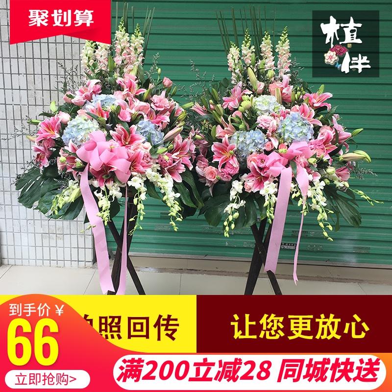 Букеты для свадьбы Артикул 591799140613