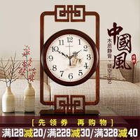 Solid wood retro clock Zhongzhong table clocks living room table clock mute electric wave clock bedroom decoration Chinese style