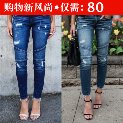 Women Denim Skinny Pants Ripped Destroyed Stretch Long Jeans