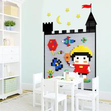 幼儿园墙壁拼插积木益智3D立体墙贴儿童大颗粒拼装 玩具贴 爱墙艺