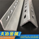 Shelf universal angle steel 40*40*4.0 hot-dip galvanized air duct air conditioning bridge bracket angle steel flower angle iron spot