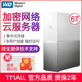 WD/West Data my cloud home 6TB desktop mobile hard drive data file storage backup shared disk Home Home Personal Cloud Encrypted Network Edcoya wifi