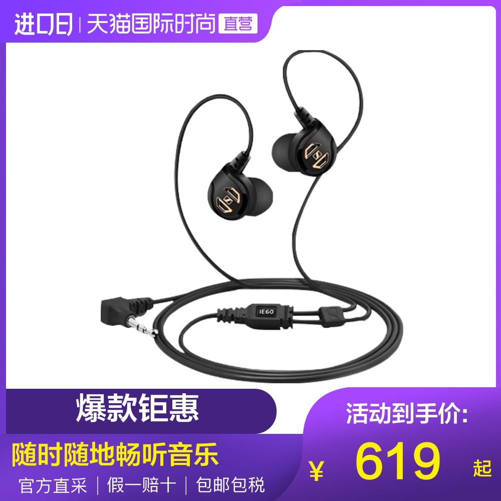 12期免息IE60入耳耳机iphone森海塞尔
