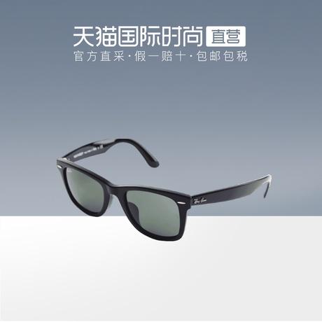 【直营】RayBan雷朋经典徒步旅行者亚洲版太阳镜显瘦墨镜防紫外线商品大图