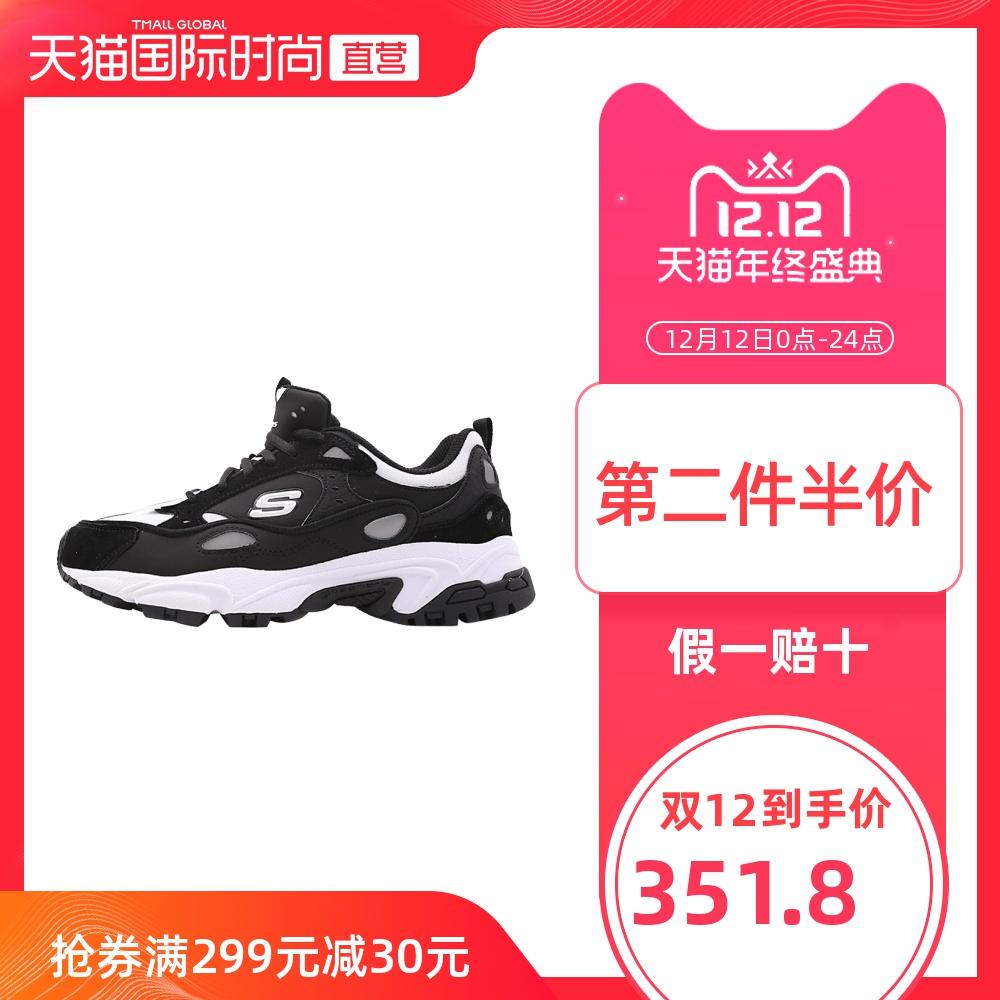 【直营】Skechers 男鞋老爹鞋轻便运动STAMINA跑步鞋666058-BKW