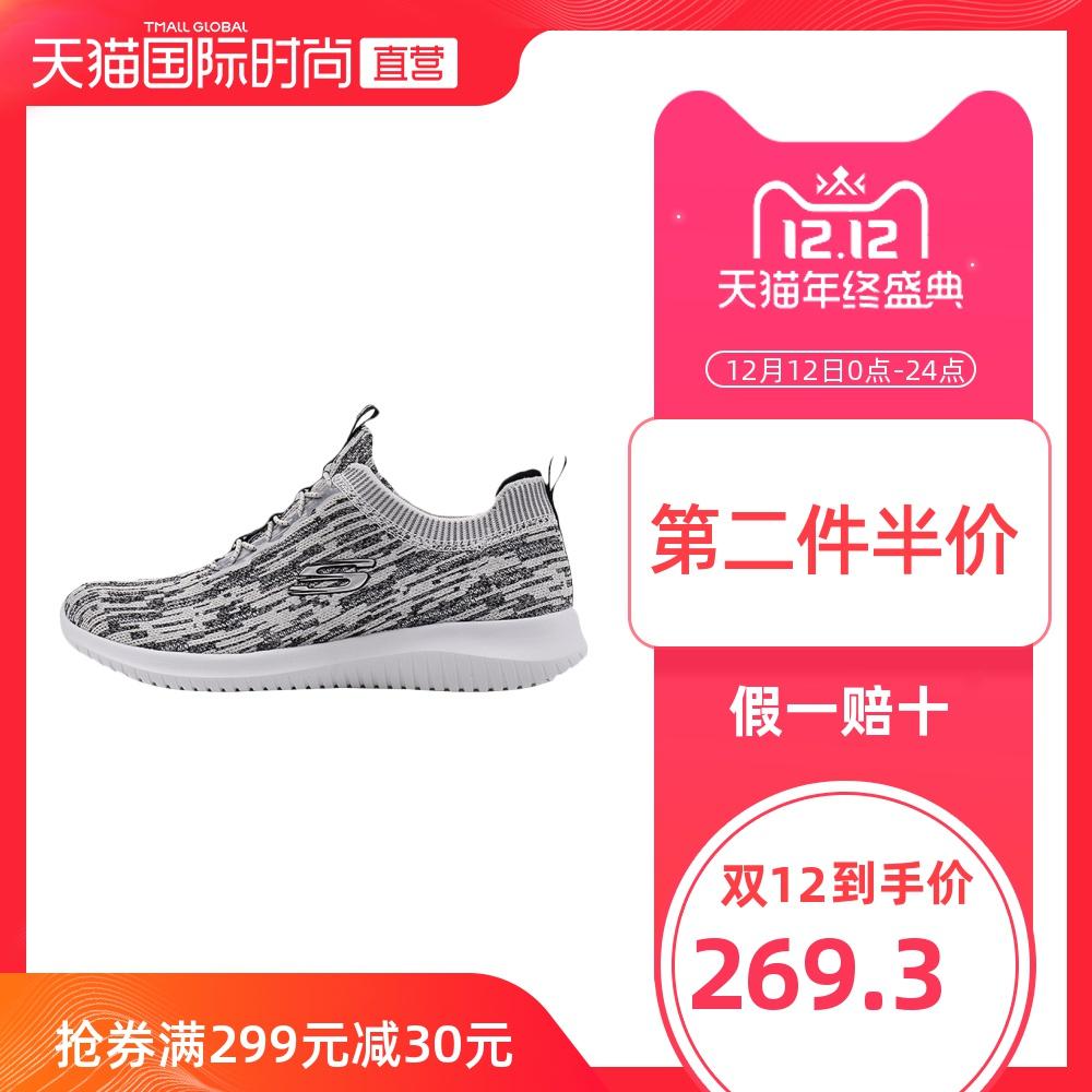 【直營】Skechers 女鞋 運動鞋低幫透氣ULTRA FLEX跑步鞋12831-WB