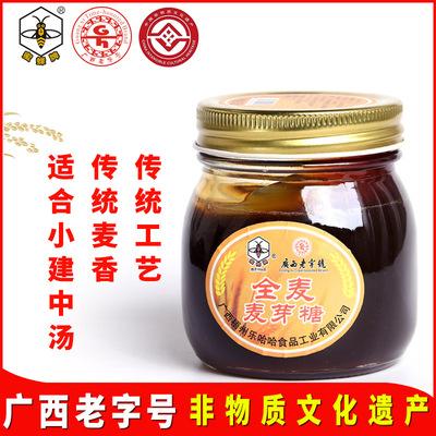 【广西老字号】【入药款】蜜蜂牌全麦麦芽糖300g小建中汤药用饴糖