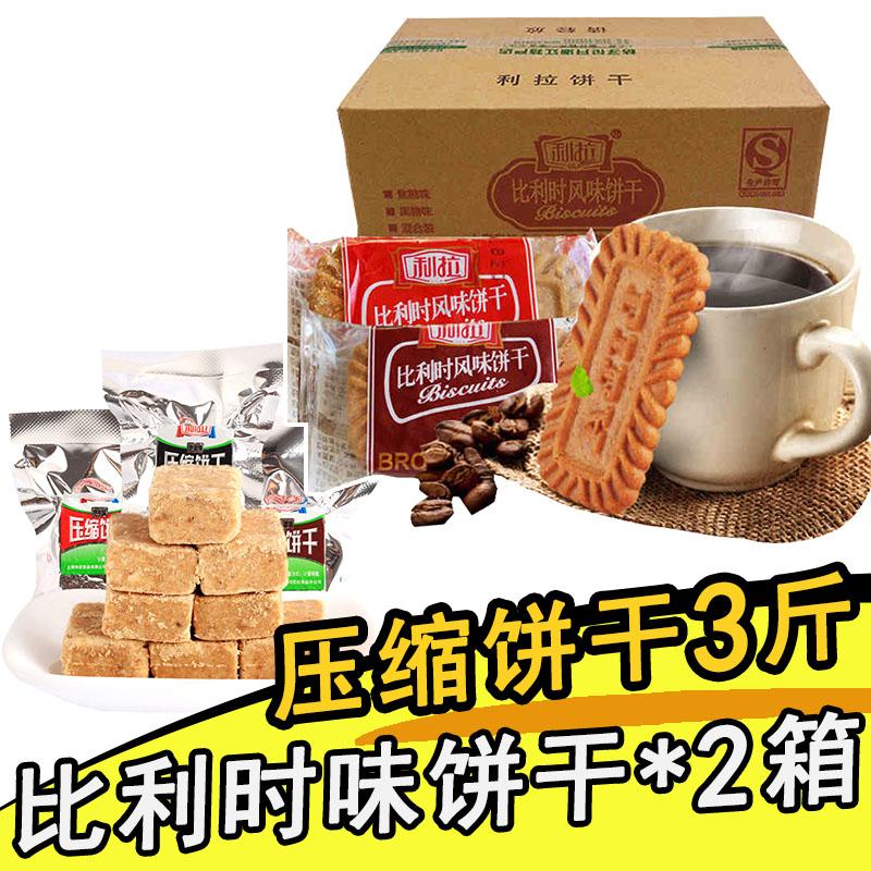 利拉饼干零食批發整箱1kg散装黑糖比利时风味焦糖代餐小糕点小吃2_130x130.jpg