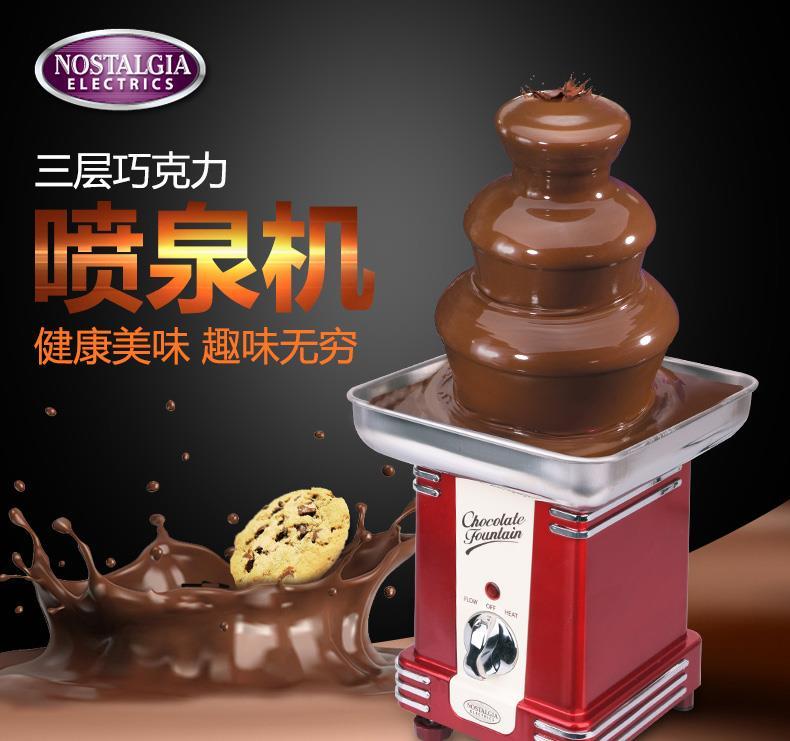 美国Nostalgia巧克力喷泉机商用家用瀑布机DY搅拌机融化塔儿童
