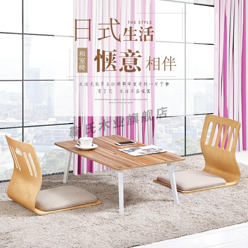 鞠氏木业001沙发椅