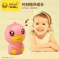 B.Duck small yellow duck X UNI-FUN children's walkie-talkie wireless pair of outdoor toy call parent-child interaction