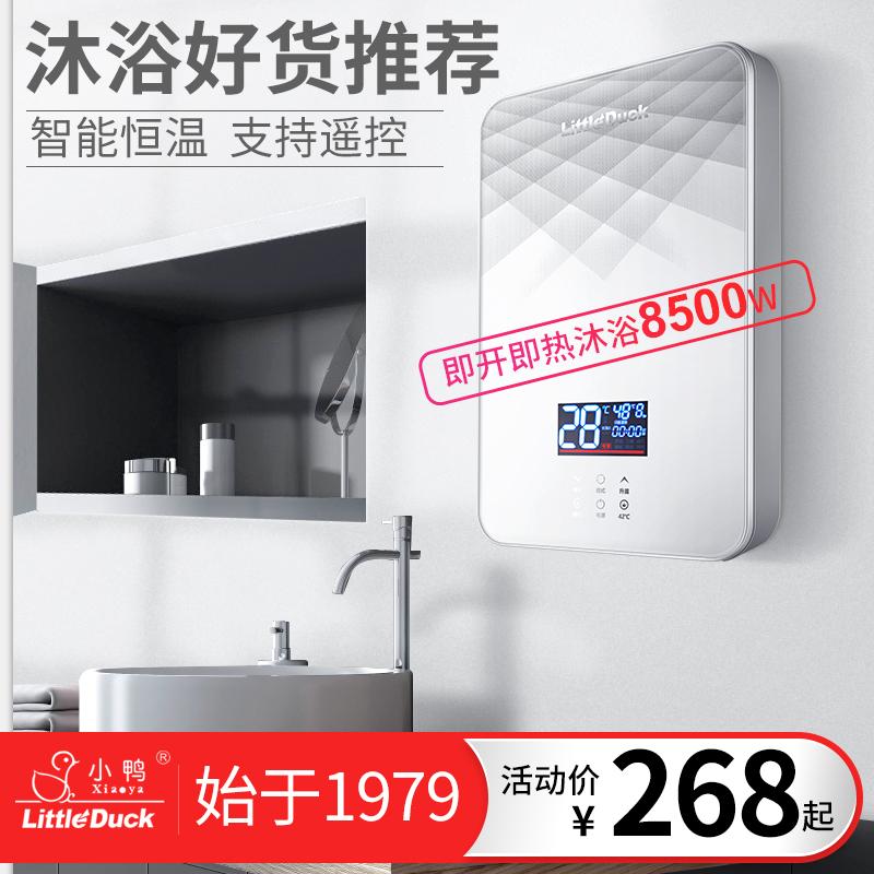 Проточные водонагреватели Артикул 598657893616
