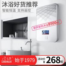 小鸭牌即热式热水器电家用恒温小型速热洗澡沐浴卫生间免储水快热