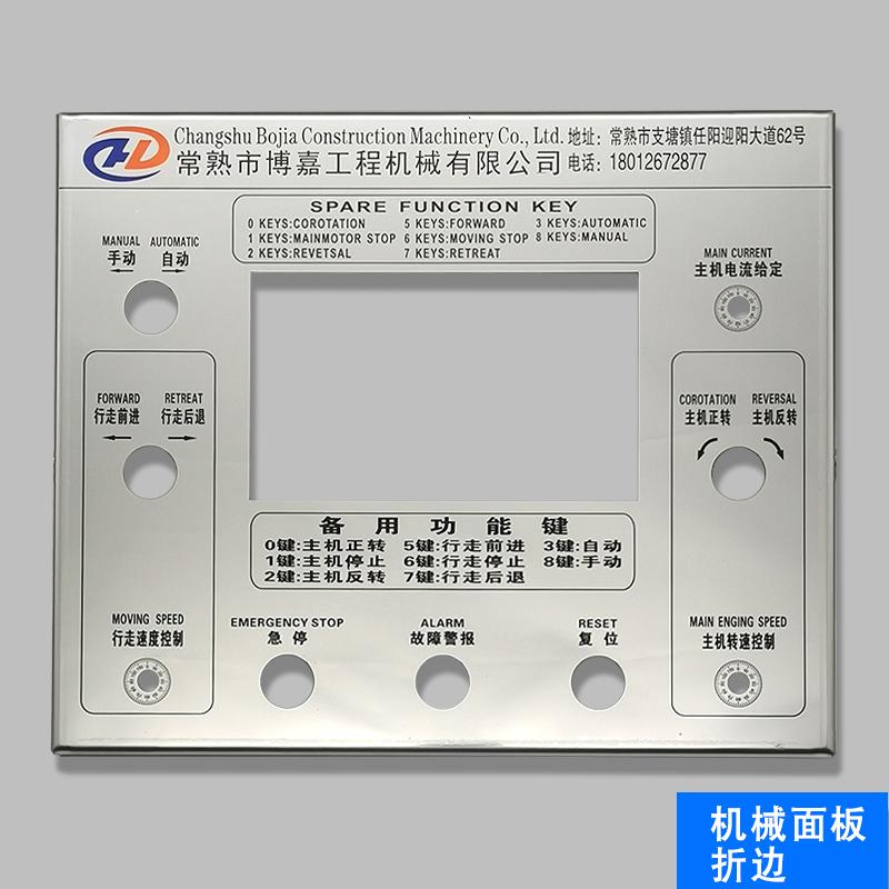 配电柜箱设备铭牌定做不锈钢模具标牌订做铝制铝牌丝印腐蚀固定资产金属牌定制