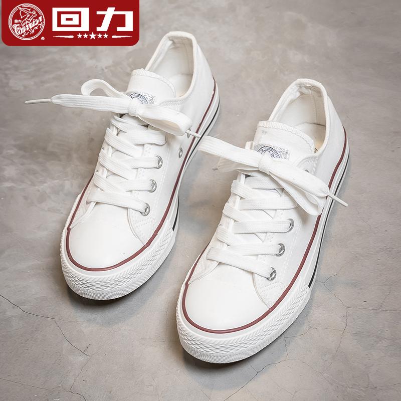 回力女鞋白色帆布鞋女2019秋鞋新款透气韩版百搭小白鞋夏款秋款鞋