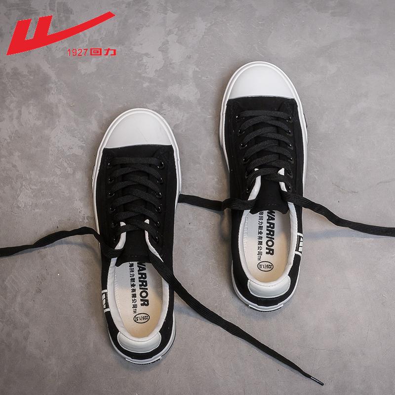 回力帆布鞋女2019夏季新款ulzzang百搭韩版学生单鞋小白鞋女布鞋