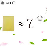Wind language mosquito repellent replacement essential oil module Anti-mosquito equipment supplement chip No bracelet