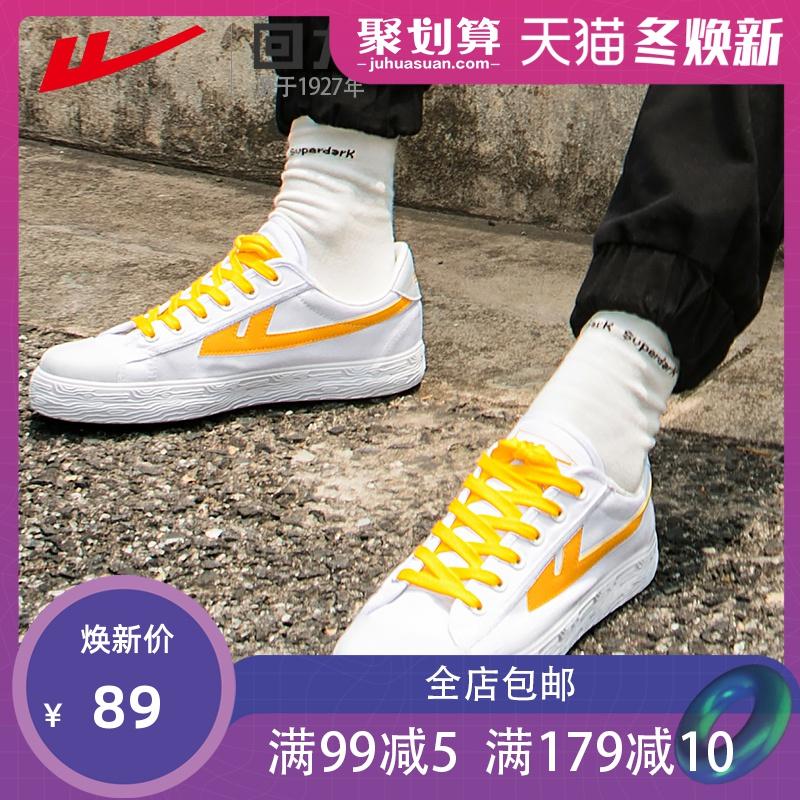 回力正品帆布鞋女鞋2019春款潮鞋休閑鞋小白鞋布鞋低幫韓版女板鞋