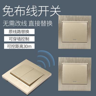 无线遥控开关面板免布线220v智能家用床头双控86随意贴卧室电源