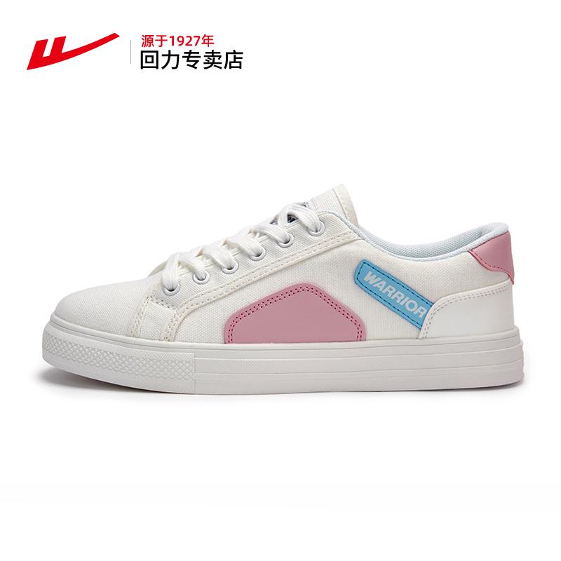 回力帆布鞋女鞋鞋子单鞋低帮休闲鞋运动鞋女夏季透气2019新款布鞋