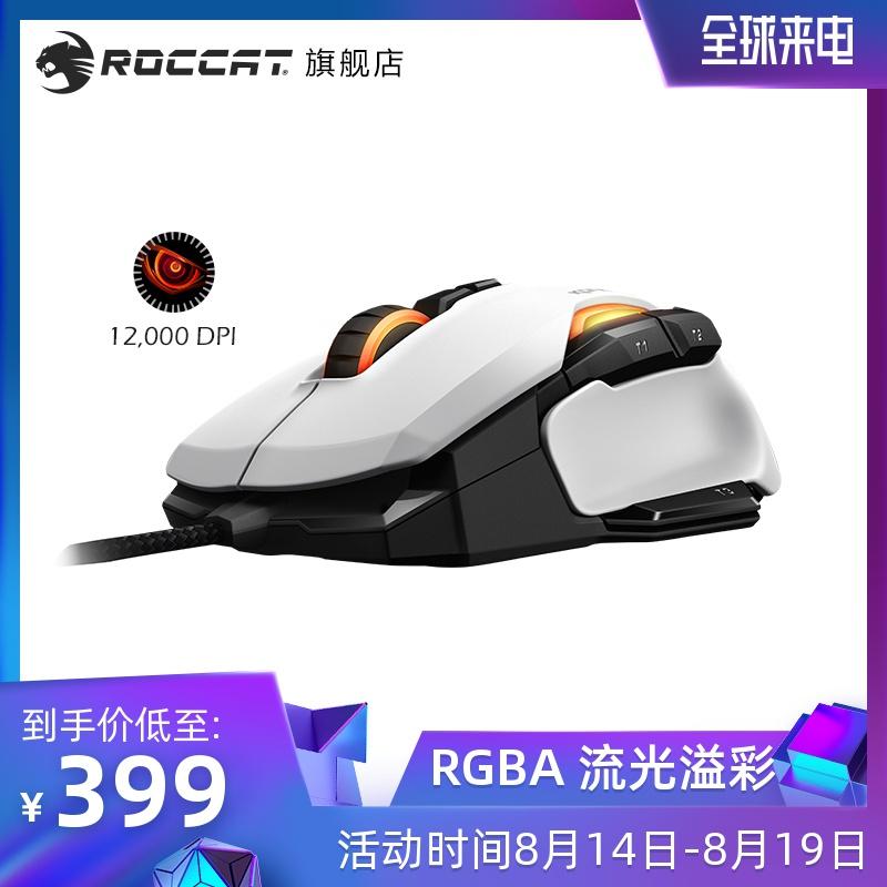 Компьютерные мышки Артикул 586671992809