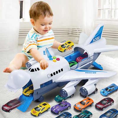 儿童微信显示刷红包怎么办飞机超大号惯性音乐仿真客机直升飞机模型男孩宝宝微信显示刷红包怎么办车