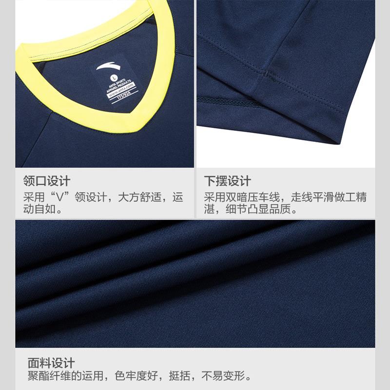 安踏运动套装男夏季新款短袖短裤两件套官网跑步宽松快干透气套装