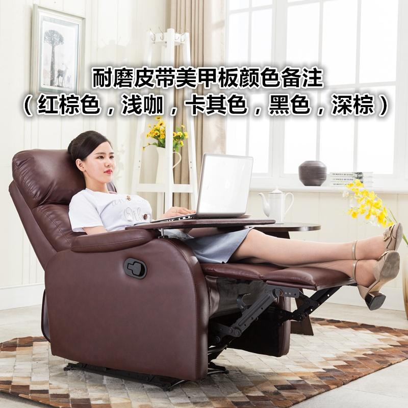 美甲店美容院美睫足疗美容椅美甲沙发椅可躺床单人多功能沙发躺椅
