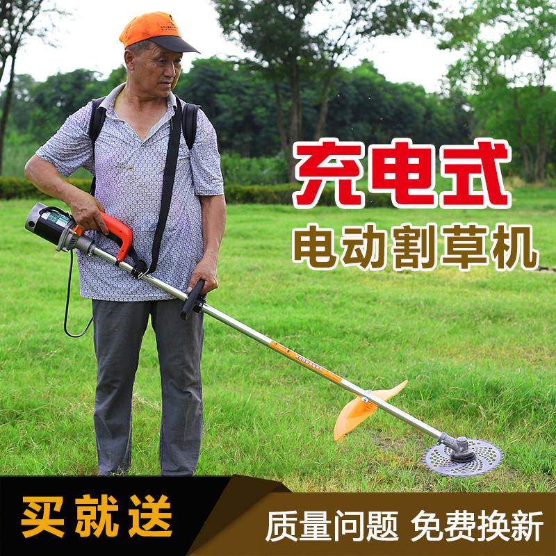 电动割草机小型多功能农用果园除草机背负剪草机充电式家用打草机
