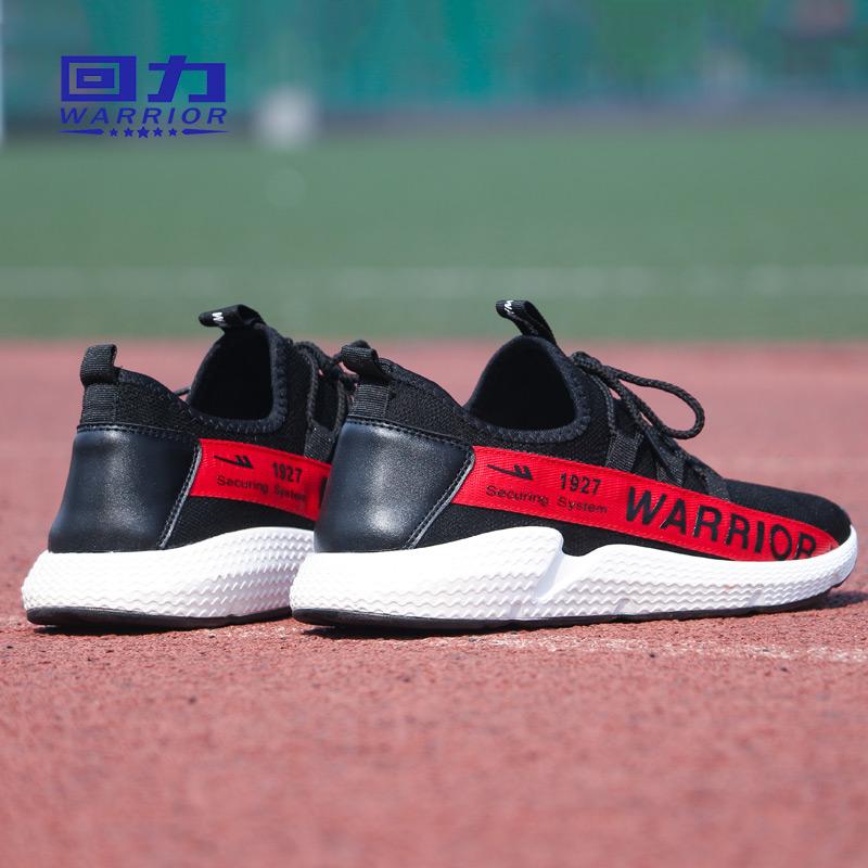 回力男鞋夏季新款韩版潮流透气网鞋男网面鞋学生休闲跑步运动鞋男
