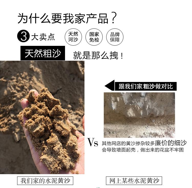 土沙土鱼缸底沙子乌龟天然粗河沙黄沙多肉配冬眠黄沙土水族造景