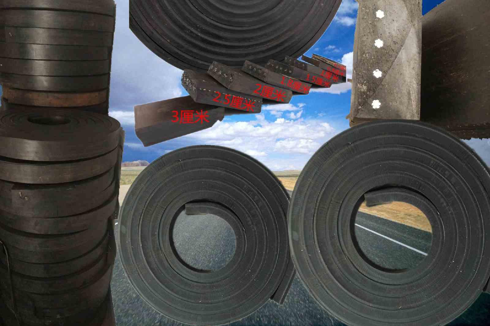 6.8米大梁橡胶垫货车大梁垫车厢减震垫橡胶垫皮9.6米钢丝大梁垫