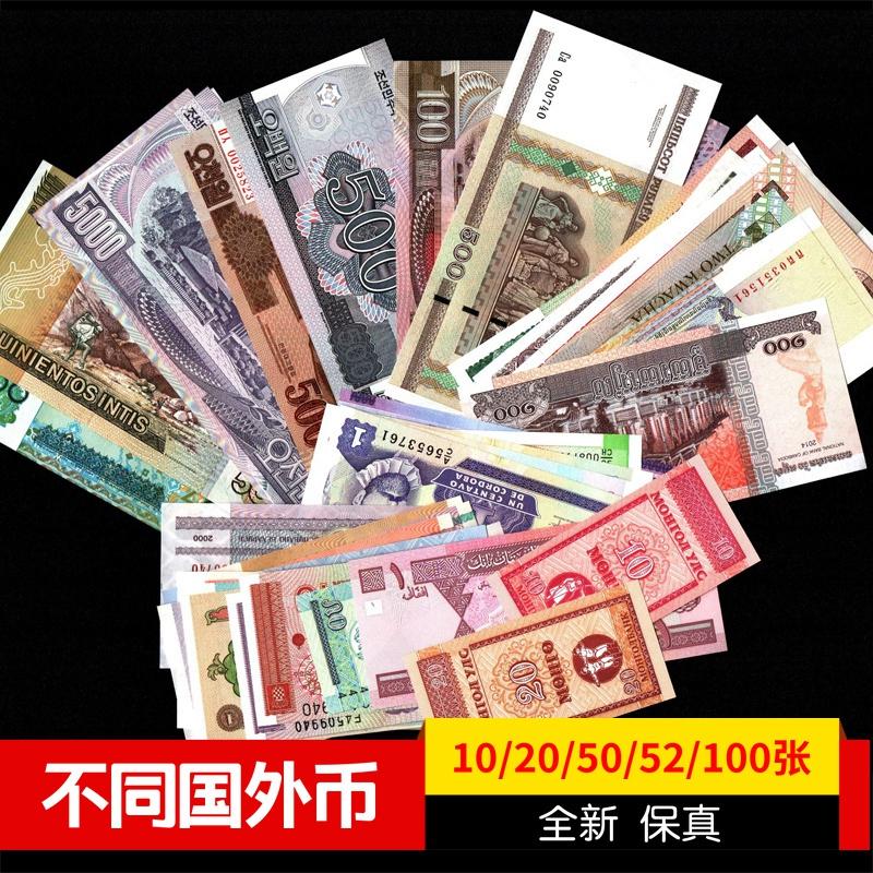 Иностранные монеты Артикул 587825312827