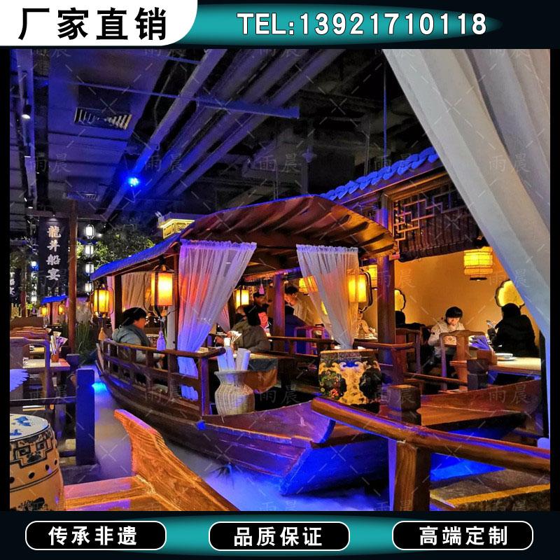桂满陇餐饮船绿茶特色主题室内景观乌篷船中式餐厅木船西湖船宴