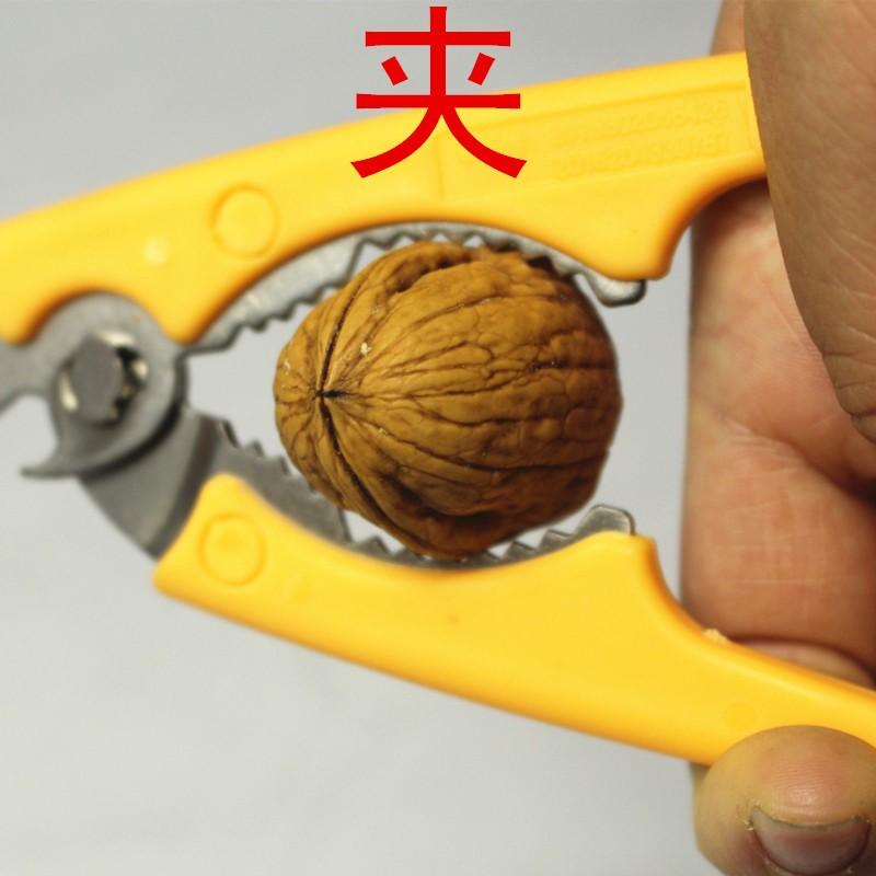 山核桃钳子 剥山核桃专用工具剥 核桃来夹子 家用拨皮神器小型去