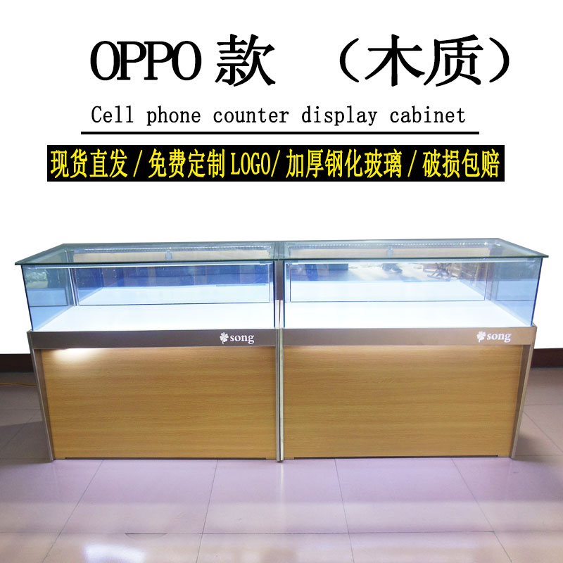 新款抽屜式步步高vivo手機柜靠墻小米華為展示柜OPPO前開手機柜臺