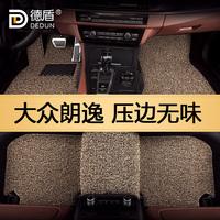 大眾朗逸PLUS經典老新19年款專用防水地毯式主駕汽車絲圈腳墊